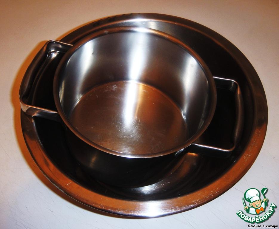 Нам потребуются две глубокие посуды (мисочки или кастрюльки). Одна — большая, другая — маленькая и обязательно огнеупорная. Маленькая должна свободно помещаться в большую.