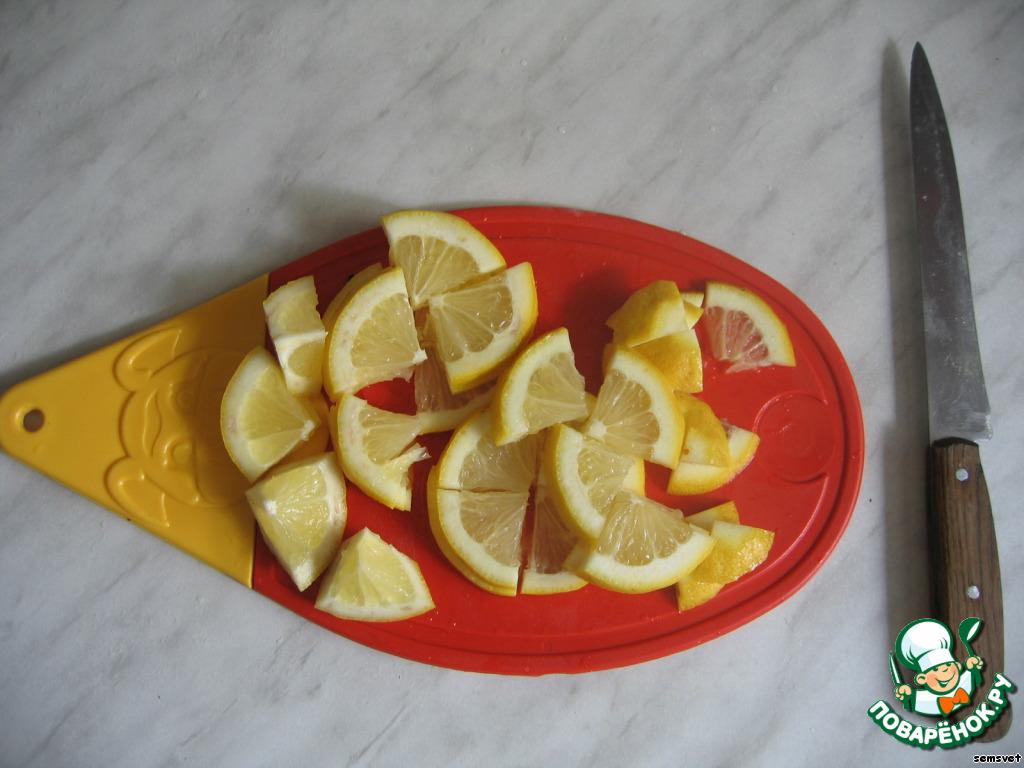 Нарезать лимон колечками вместе с кожурой. Каждое колечко просмотреть, вынуть косточки, разрезать на 4 части.    На этом шаге заметно экономим время и силы, не выдавливая сок и не орудуя тёркой.