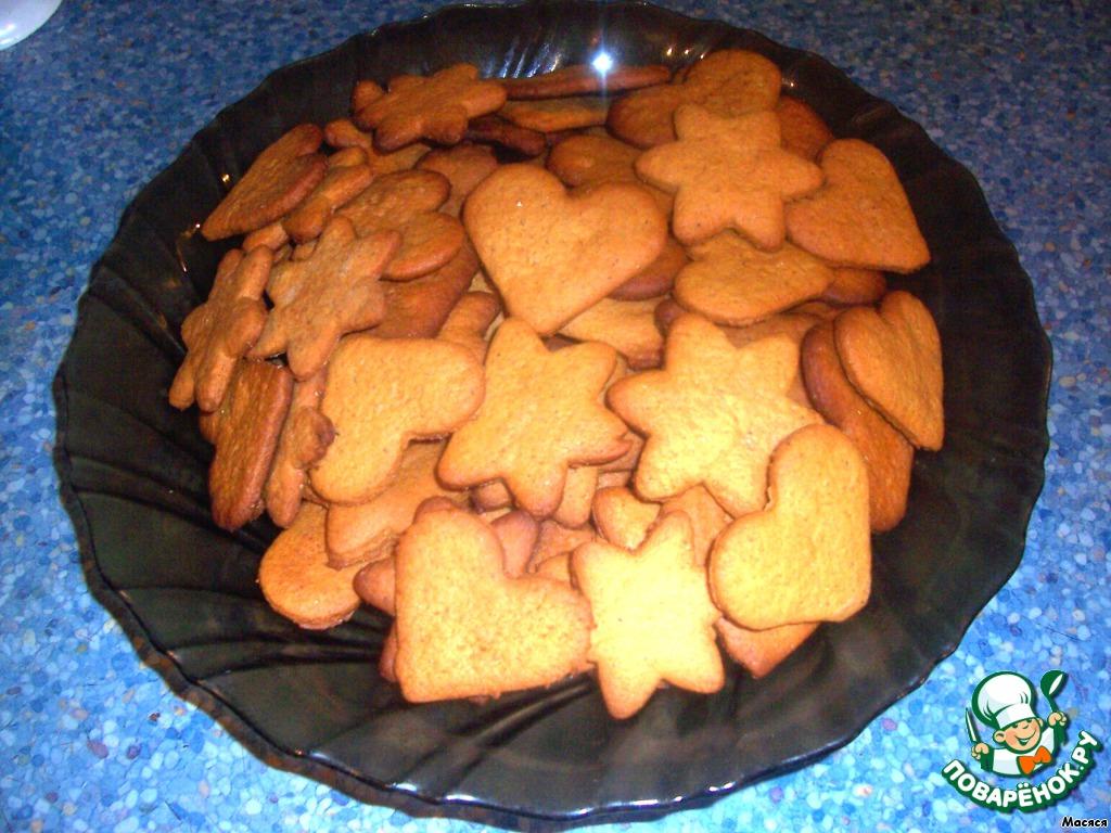 Так выглядят готовые печенюшки! Сначала они мягкие сверху, но через пару минут твердеют и становятся хрустящими!
