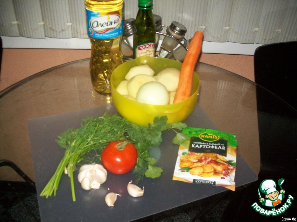 Элементарные продукты для простого и очень вкусного блюда. Я думаю, на свете нет людей, которые бы не любили жареную картошку.