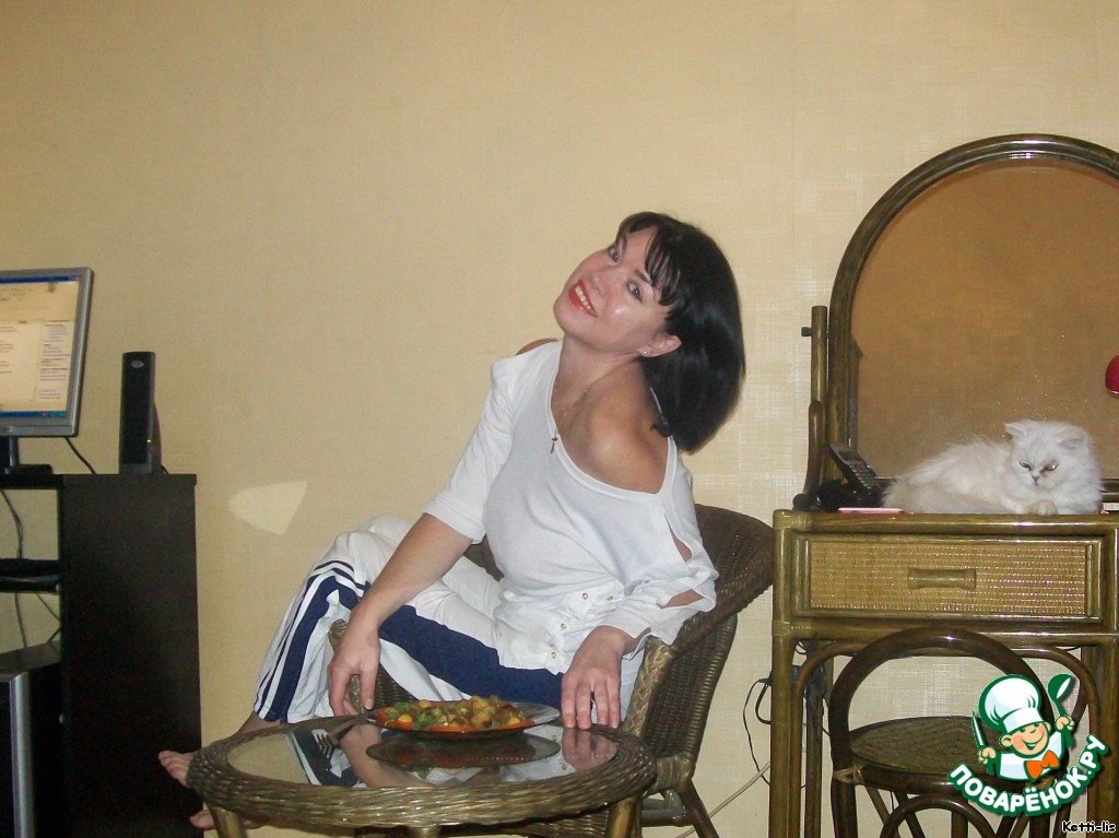 Ну и, как всегда, в конце моя фотка с блюдом. Все готовлю и фоткаю в режиме он-лайн :).   Удачи и вдохновения Вам на кухне. Ваша Кетти-лис.