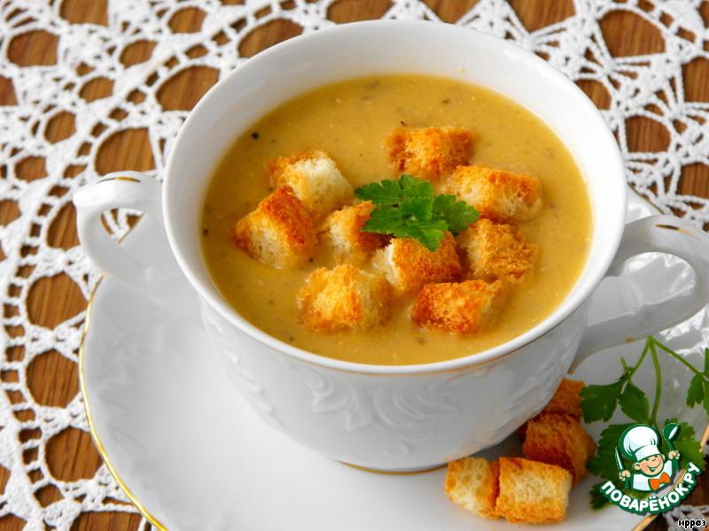 Можно также этот суп подавать с красным крупно-молотым перцем, предварительно обжаренном в небольшом количестве сливочного масла.   Приятного аппетита!!!