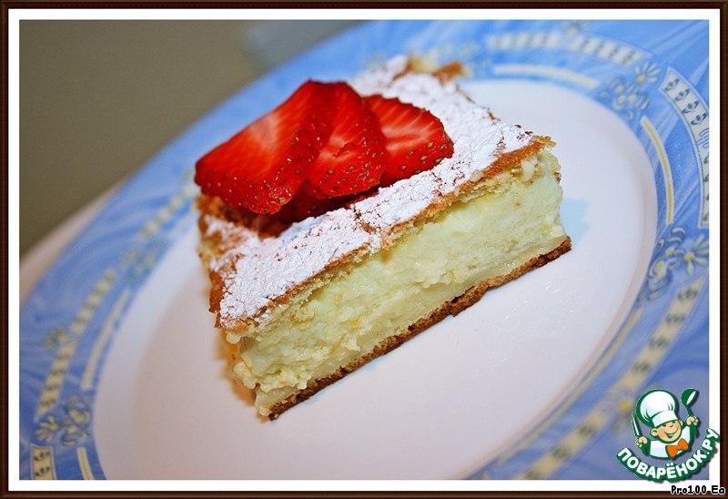 Когда полностью остынет, припудрите сахарной пудрой и разделите пирог на квадратики.   Приятного аппетита!!!