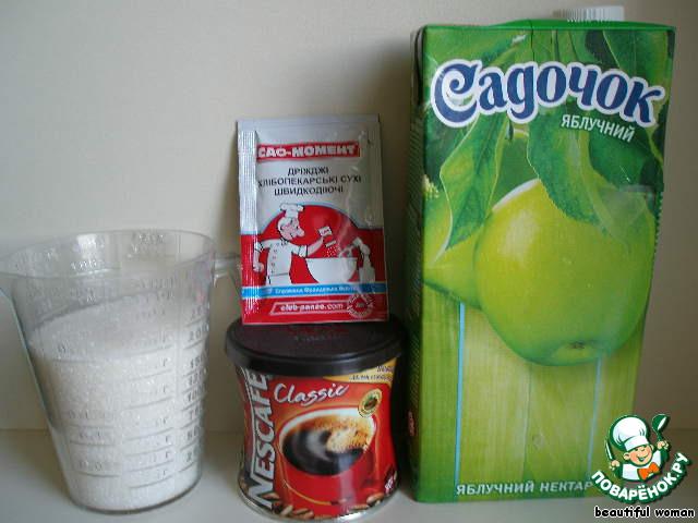 Для приготовления кваса подготовим такие продукты. Вскипятим   и охладим 3 литра воды до тёплого состояния.