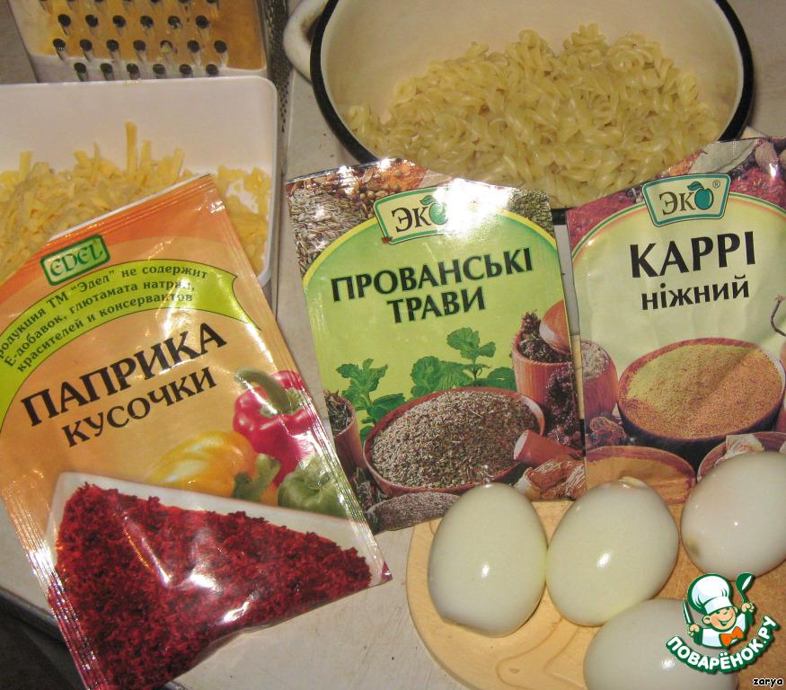 Необходимые ингредиенты.