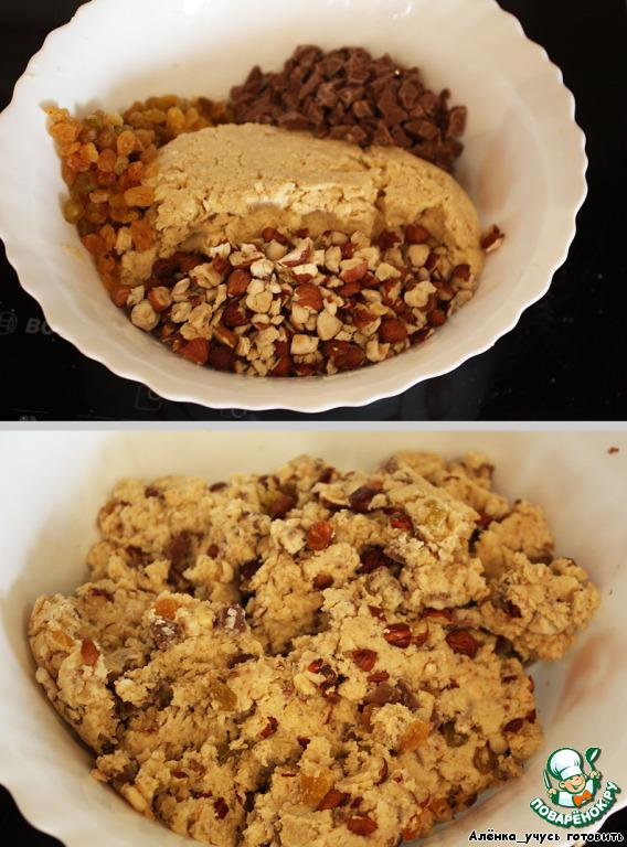 Добавляем фундук, изюм и шоколад. Советую дробленый шоколад перед этим держать в холодильнике, чтобы он не растаял. Все перемешиваем.