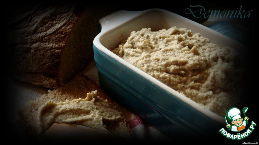 Отрезаем ломоть хлеба, намазываем паштетом и предлагаем родным продегустировать. Спорим, они не сразу догадаются, что это приготовлено из баклажанов?   Приятного аппетита вам и вашей семье!
