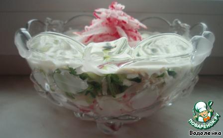 И еще. Такой салат можно подавать не только в салатнике, но и в порционных креманках. Главное, чтобы салатник или креманки были прозрачные. Очень красиво смотрятся со стороны слои салата.