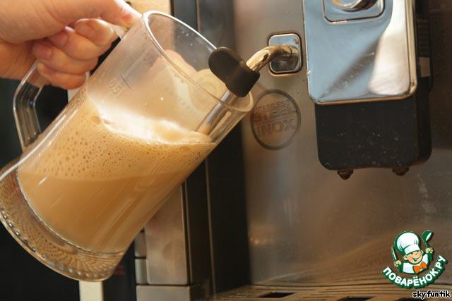Вариант №3: для тех, у кого опять таки есть кофемашина - взбить кофе капучинатором.