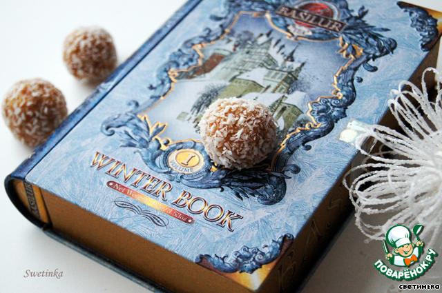 Дальше только холодильник, жестяная коробочка и восхищенные взгляды получателей подарков. Приятного аппетита Вам и вашим близким!