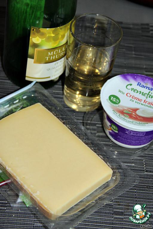 Духовку поставить на разогрев.       Натереть сыр.    Смешать вино, сметану (крем-дабл или крем-фреш), 2/3 тёртого сыра, соль, перец, сладкую паприку.