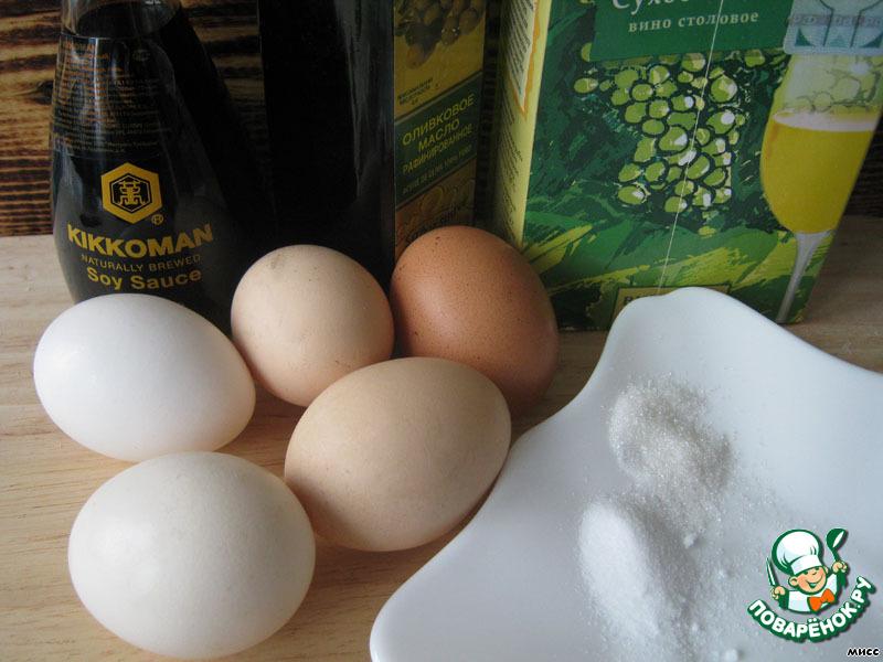 Набор продуктов прост и минимален: яйца, белое сухое вино (японцы, конечно, используют своё), соевый соус, сахар, соль и масло для жарки.    Не знаю почему, но берут именно 4 яйца и один желток, наверно, в этом есть какой-то свой смысл.