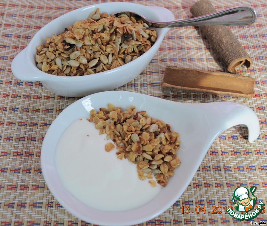 Я подавала мюсли с натуральным йогуртом. Приятного аппетита!    Их можно приготовить сразу побольше, и быстрый и полезный завтрак Вам обеспечен!