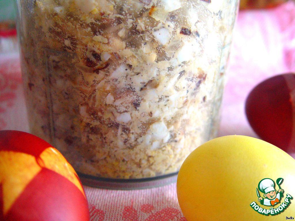 Обжаренный лук, яйца, орехи и чеснок помещаем в блендер, туда же добавляем соль, перец и взбиваем до однородного состояния. Готовый паштет выкладываем из блендера, добавляем, если считаем нужным, соль и перец и ставим в холодильник на час-два.