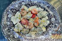 Тортеллини с лососем в сырном соусе
