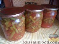 Фасоль стручковая в томатном соусе