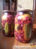 Огурцы консервированные с красной смородиной