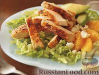 Салат с куриным филе, авокадо и апельсином