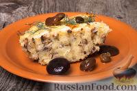 Картофельная запеканка с солеными грибами