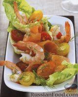 Салат с креветками, лососем и помидорами