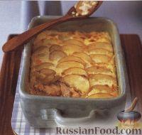 Картофельная запеканка с маринованным лососем