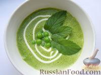Зеленый суп с горошком и мятой