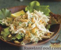Куриный салат с кешью