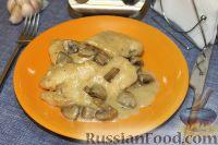 Курица с розмарином и грибами