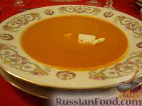 Крем-суп со сладким перцем и сыром фета