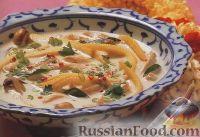 Тайский суп с курицей на кокосовом молоке