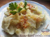 Картофельные ленивые вареники