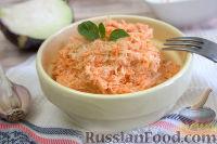 Салат с сельдереем, морковью и йогуртом
