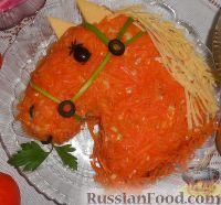 """Салат с крабовыми палочками """"Лошадка"""""""