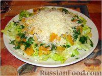 Зеленый салат с курицей и апельсинами
