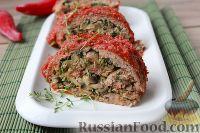Мясной рулет с грибами и шпинатом