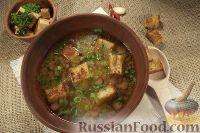 Гороховый суп с копченостями (с двумя видами гороха)