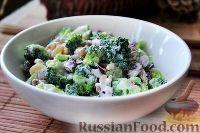 Салат с брокколи, изюмом и орехами
