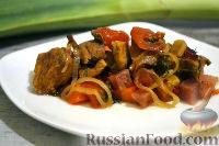 Мясо, тушенное с овощами в духовке