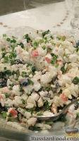 Салат с маслинами и рисом
