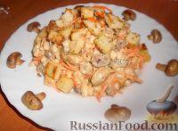 Салат с фасолью и куриными сердечками