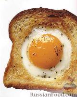 Гренка с яйцом на завтрак