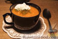Крем-суп с сельдереем