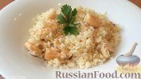 Рис с лососем (в мультиварке)