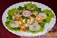 Праздничный салат с ветчиной и болгарским перцем
