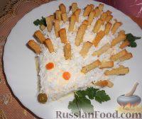"""Слоеный салат """"Ёжик"""" с сухариками"""