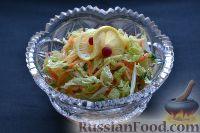 Салат из пекинской капусты с яблоком и морковью