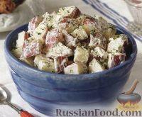 Картофельный салат с травами