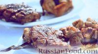 Мясное ассорти с черничным соусом (на мангале)