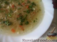 Суп овощной с сельдереем