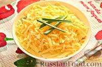 Праздничный слоеный салат с сыром